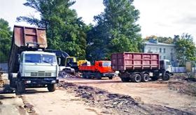 Подготовка строительной площадки к застройке